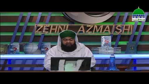 Mufti Ahmad Yar Khan Naeemi رحمۃ اللہ علیہ Ka Nuskha