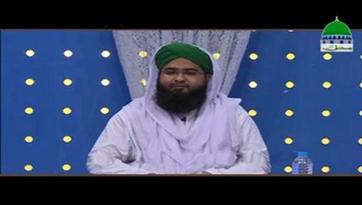 Buzurgon Kay Agay Chalna Bhi Tangi e Rizq Ka Sabab Hai