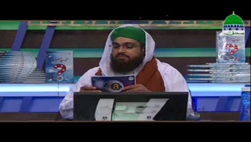 Hazrat Safya رضی اللہ عنہا Kis Nabi Ki Aulad Main Say Thin?