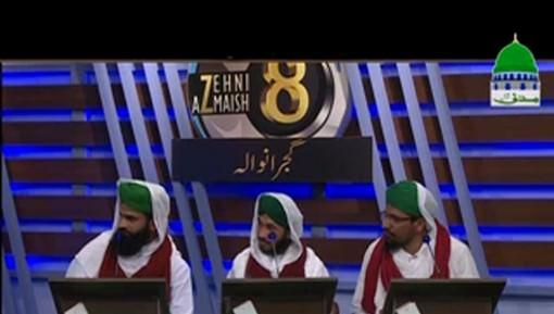 Kia Insan Majboor e Mahz Hai?