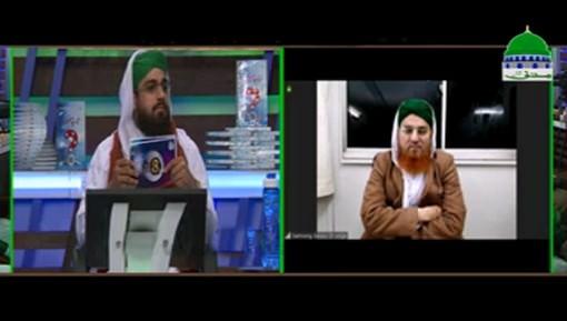 Kis Kafir Ko Milad Mananay Kay Sab Azab Main Takhfif Mili