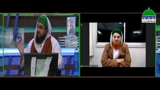 Musafah Karnay Walon Main ALLAH عزّوجلّ Kay Qareeb Kon Hota Hai?