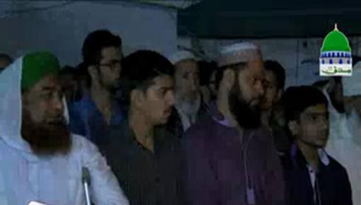 Muballigh e Dawateislam Haji Ameen Attari Kay Bhai Ka Janaza Bab ul Madina Karachi