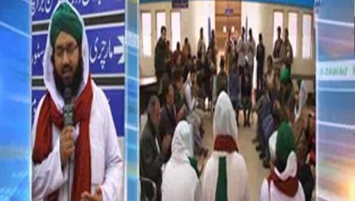 Majlis e Madani Qafila Kay Tahat Chak Jhumra Pakistan Main Madani Halqa