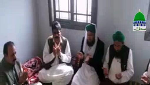 Majlis e Rabita Kay Tahat Balochistan Main Shakhsiyat Ko Neki Ki Dawat