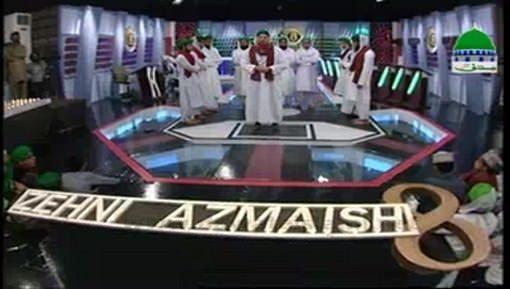 Zehni Azmaish Ep 16 Season 08 - Ghotki Hyderabad Kashmir