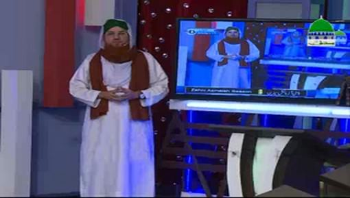 Zehni Azmaish Ep 17 Season 08 - Gujranwala Vs Majlis e Tajiran
