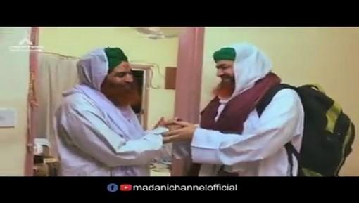 Nigran e Shura Ki Ameer e Ahlesunnat دامت برکاتہم العالیہ Ki Bargah Main Hazri