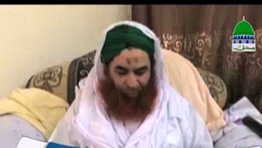 A Video Condolance Message Of Ameer e Ahlesunnat دامت برکاتہم العالیہ On The Deth Of Daniyal Attari