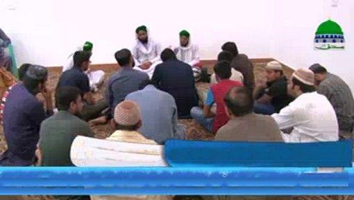 Madani Halqa Amongst Personalities In Sardarabad Faisalabad