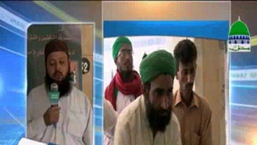 Madani Halqa By Majlis e Khususi Islami Bhai In Bab ul Madina Karachi