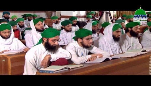 Huzur ﷺ Ki Mukhtalif Amoor Main Aadaat e Mubarka