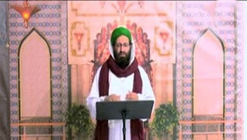 Excellence OF Reciting The Last Three Verses Of Surah e Hashr