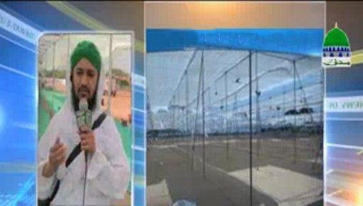 3 Roza Sunnaton Bharay Ijtima Ki Taiyariyan Hyderabad Deccan Hind