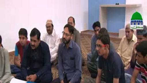 Shaksiyat Madani Halqa Sardarabad Faisalabad