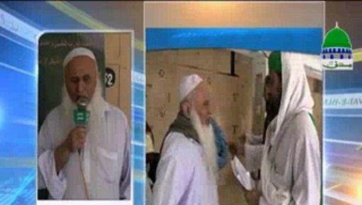 Majlis e Khususi Islami Bhai Ka Madani Halqa Bab ul Madina Karachi
