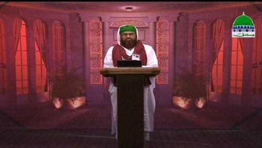 Anbiya E Kiram Kay Waqiaat Ep 96 - Pyaray Aaqa ﷺ Ki Aurton Aur Bachon Par Shafqat
