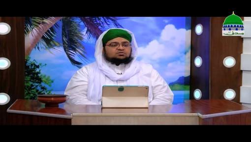 In The Light Of Quran EP 04 - 6th Verse Of Surah Al-Baqarah
