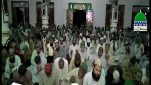 Haftawar Sunnaton Bhara Ijtima Muhajir Camp Bab ul Madina Karachi