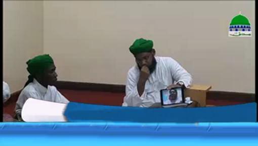 Rukn e Shura Kay Bazaria e Internet Dar ul Salam Tanzania Kay Islami Bhaiyon Ko Madani Phool