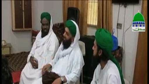 Mehkama e Auqaf Say Mutaliq Islami Bhaiyon Ka Madani Markaz Faizan e Madina Multan Shareef Ka Daura