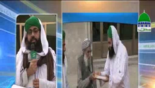 Hazrat Maulana Najabat Ali Razawi Visted The Madani Markaz Faizan e Madina Shakargarh Pakistan