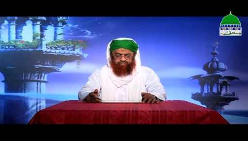 The World Of Jinnat And Ameer e Ahlesunnat Ep 04 - Kinds Of Jinns