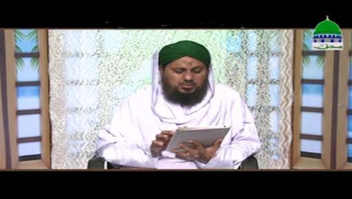 Maqam e Hazrat Abu Bakar Siddique رضی اللہ تعالٰی عنہ