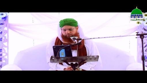 Islah e Aamal - Waledain Ki Fazeelat