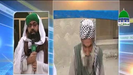Hazrat Maulana Najabat Ali Razawi Sahib Ka Madani Markaz Faizan e Madina Shakargarh Pakistan Ka Daura