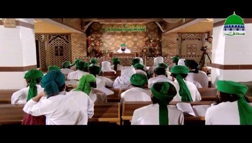 Dars e Shifa Shareef Ep 43 - Huzur ﷺ Ki Mukhtalif Amoor Main Adaat e Mubarka