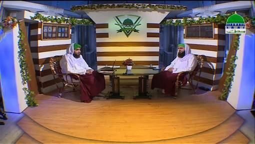 Dar ul Ifta Ahlesunnat Ep 828 - Mutafarriq Masail