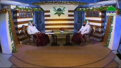 Dar ul Ifta Ahlesunnat Ep 829 - Bachay Ki Paidaish Aur Rasm o Riwaj