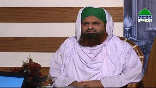 Dar ul Ifta Ahlesunnat Ep 830 - Mutafarriq Masail