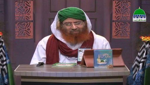 Ghaus e Pak Kay Halat Ep 04 - Ghaus ul Saqalain
