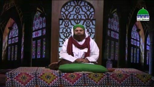 Islam Ki Bunyadi Batain EP 03 - Quran Main Mojod Cheezon Ka Inkar Karna