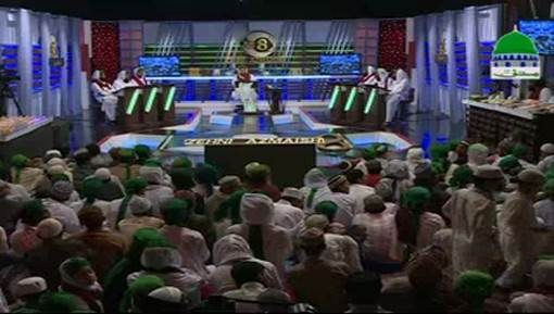Zehni Azmaish Ep 18 Season 08 - Dera Allah Yar Vs Islamabad