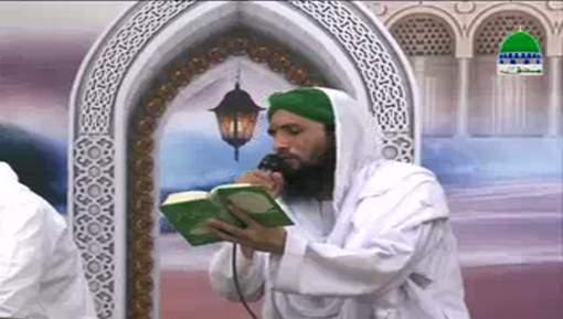 Yaqinan Manba e Khof e Khuda Siddiq e Akbar Hain