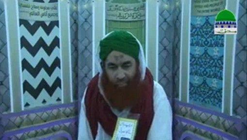 Madani Muzakra Ep 1201 - 19 Jumadi Ul Ukhra 1438