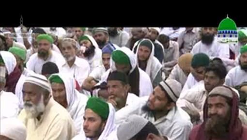 Kis Ka Amal Rab Ki Bargah Main Behtir Hai?