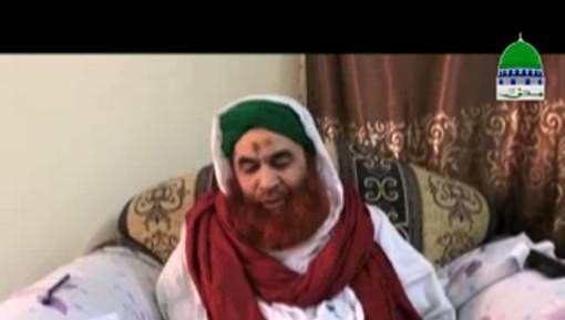 Ameer e Ahlesunnat Ki Haji Ali Muhammad Kay Inteqal Par Lawahiqeen Say Taziyat