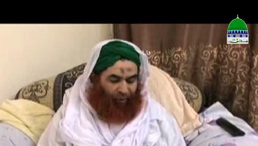 Ameer e Ahlesunnat Ki Muhammad Daniyal Attari Kay Inteqal Par Lawaheqeen Say Taziyat