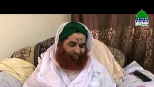 Ameer e Ahlesunnat Ki Salahudin Aur Un Kay Bhaiyon Say Un Ki Walida Kay Inteqal Par Taziyat