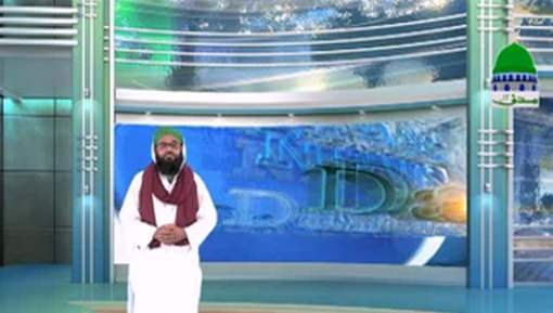 Madani News English - 12 March 2017