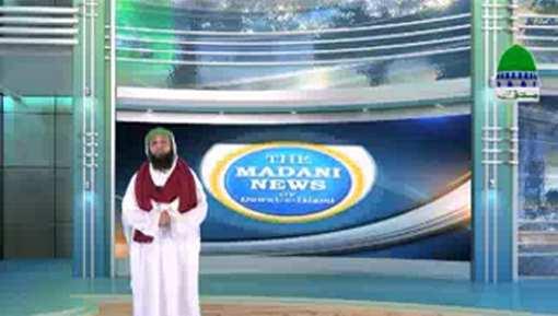 Madani News English - 14 March 2017
