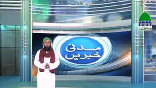 Madani Khabrain Urdu - 15 March 2017