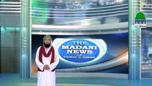 Madani News English - 17 March 2017