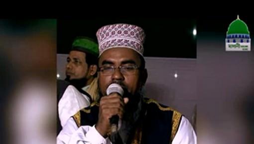 Madani Tassurat - Hazrat Maulana Abdul Mannan Qadri Sahib