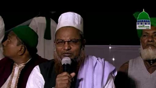 Madani Tassurat - Hazrat Maulana Mazhar ul Islam Sahib
