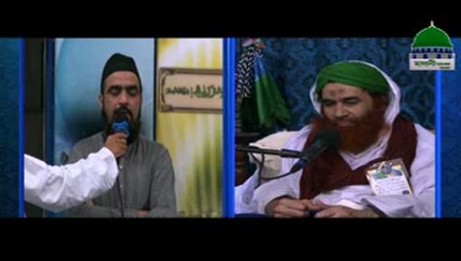 Peer Bananay Ka Maqsad